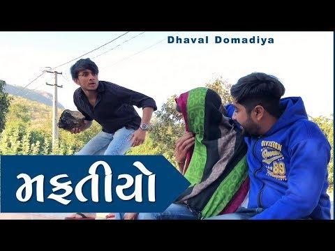Xxx Mp4 મફતિયો Dhaval Domadiya 3gp Sex