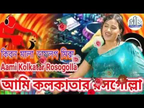 Xxx Mp4 Aami Kolkatar Rosogulla Kiran Mala Daylog Mix Dj Remix Song 2018 By Musical Basu Official 3gp Sex