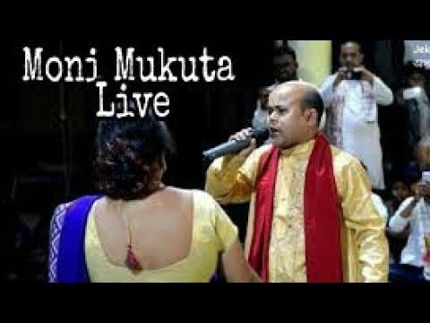 Xxx Mp4 Moni And Mukuta Live Show At Gohpur Dubia 3gp Sex