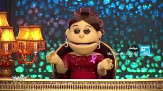 أبلة فاهيتا: الدمية الأنيقة