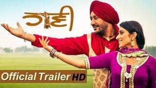 HAANI - Starring HARBHAJAN MANN - Official Trailer | Latest Punjabi Movie 2013 | Sagahits