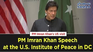 PM Imran Khan Complete Speech at the U.S. Institute of Peace in DC | SAMAA TV | 23 July 2019