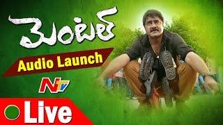Mental Movie Audio Launch || Live || Srikanth, Aksha, Sai Karthik