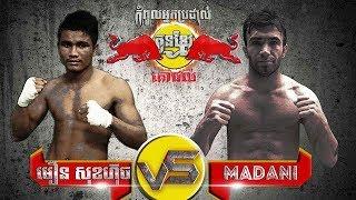 មឿន សុខហ៊ុច Vs ម៉ាដានី, Moeun Sokhuch, Cambodia Vs Hadany, Iran, Khmer Boxing 3 November 2018