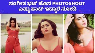 Sangeetha Bhat Hot Photoshoot new / #Hot #SangeethaBhat - #IIK