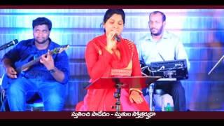 Latest Christian song Hd(stutinchi paadi) by Nissy Paul