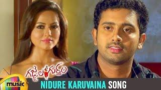Gajjala Gurram Songs | Nidure Karuvaina Romantic Song | Sana Khan | Aravind Akash | Mango music