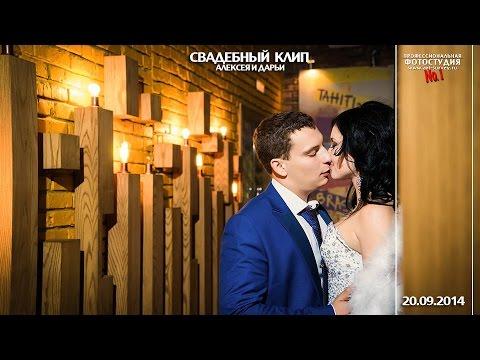 Свадебный клип поздравление