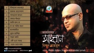 Milon Mahmud | Full Audio Album - Bhalobashar Ahoban