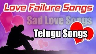 Sad Love Songs - Telugu Love Failure Songs - Video Songs Jukebox