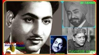 RAFI SAHAB-Film:NAATA:1955-Suno Suno Ik Nayi Kahani-[ Rare Gem ].