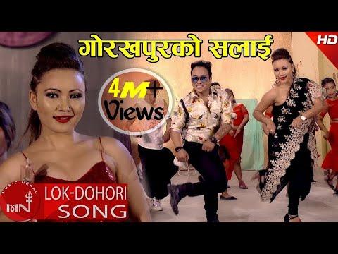 Xxx Mp4 New Nepali Lok Dohori Gorakhpur Ko Salai Bhagirath Chalaune Bhumika Giri Ft Ramji Khand Rasmi 3gp Sex