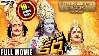 Daana Veera Soora Karna Telugu Full Length Classic Movie || NTR