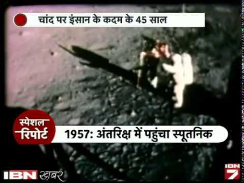 Chand Ke Aage, Jahan Aur Bhi Hain....
