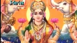 Aarti - Mahalaxmi - Om Jai Laxmi Mata.mp4