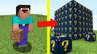 НУБ ПРОТИВ ЛАКИ БЛОКОВ В МАЙНКРАФТ 6 ! Мультик Майнкрафт Minecraft