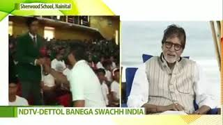 Aamita bchan ke Laiv video