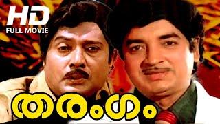 Malayalam Full Movie | Tharangam | Full HD Movie | Ft. Prem Nazir, K.R.Vijaya, Jose Prakash