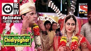 Weekly Reliv   Chidiyaghar   15th May to 19th May 2017   Episode 1422 to 1426