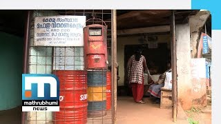 Govt To Act On Ration Shops Which Don