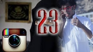 واقع نعيشه ( 23 ) منزله صورتها في الانستقرام -1-