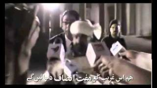 Apney Ulloo-- Shehzad Roy Full Song [HD] - NICE  song