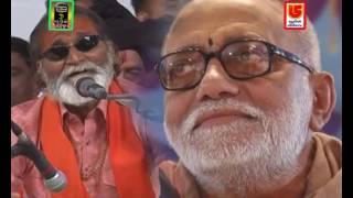 11-Shivratri santwani-2014 || Laxman Barot || Meto Sidh Re Janine Tamne