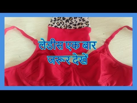 Xxx Mp4 Diy Beste Making Idia From Waste Cloth Recycle Hindi 3gp Sex
