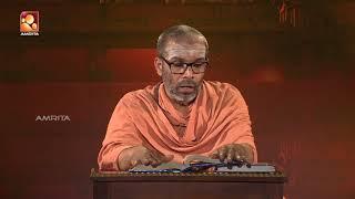 Ramayanam | Swami Chidananda Puri | Ep:94| Amrita TV