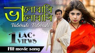 Valobashi Valo | Shontaner Moto Shontan (2016) | Full HD Movie Song | Shakib | Rotna| CD Vision
