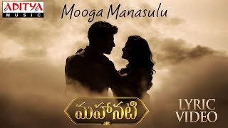 Mooga Manasulu Lyrical | Mahanati Songs | Keerthy Suresh | Dulquer Salmaan | Nag Ashwin