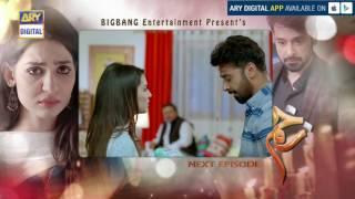 Zakham - Ep 03 -  ( Teaser ) - ARY Digital Drama