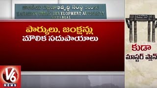 Ground Report On Development Works In Warangal | V6 News