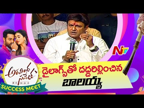 Xxx Mp4 Balakrishna Full Speech Balayya About Jr NTR Aravinda Sametha Success Meet NTV 3gp Sex