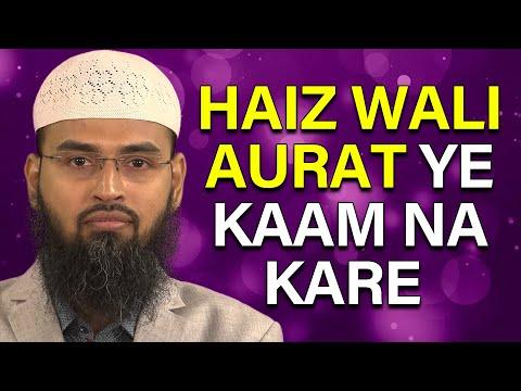 Haiz Wali Aurat Namaz Nahi Padegi Aur Roza Nahi Rakhegi By Adv. Faiz Syed