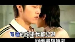曾沛慈 - 泪了 [KTV]