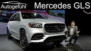 2020 all-new Mercedes GLS Premiere REVIEW Exterior Interior - Autogefühl