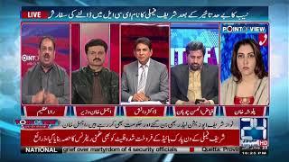PTI ne Lodhran mein nimaishi moham chalai, Rana Azeem
