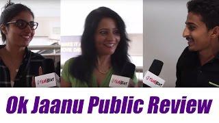 OK Jaanu Public Review | Shraddha Kapoor | Aditya Roy Kapoor  | Movie Review | FilmiBeat