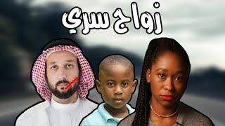 بسبب زواج ابوي بالسر أهلي تبروا مني !!!