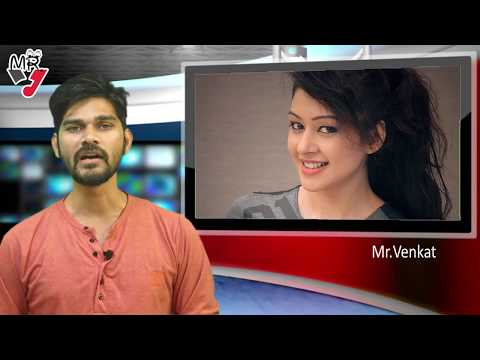 Xxx Mp4 సంచలనం సృష్టిస్తున్న మంత్రిగారి కూతురి వీడియో Minister Daughter Unseen Video Viral Mr VenkatTV 3gp Sex
