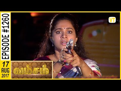 Xxx Mp4 Vamsam வம்சம் Tamil Serial Sun TV Epi 1260 10 08 2017 Vision Time 3gp Sex