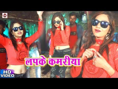 Xxx Mp4 Pari Pandey Hot Video लपके कमरिया Lapke Kamriya Lakhindar Lal Yadav Video 2018 3gp Sex