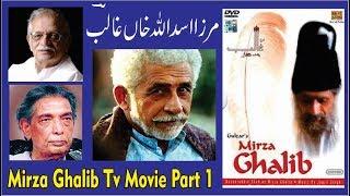 Mirza Ghalib Tv Movie - Part 1