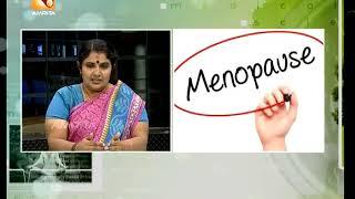 ആരോഗ്യ വാർത്തകൾl Amrita TV   Health News : Malayalam  9th July 18