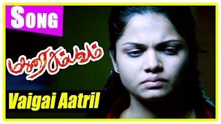Madurai Sambavam tamil movie | scenes | Vaigai Aatril song | Harikumar comes to Anuya's home