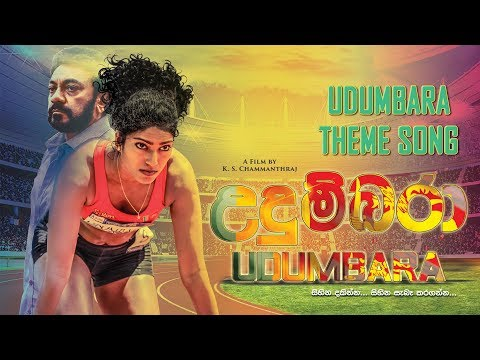 Xxx Mp4 Udumbara Movie Song Official Video MEntertainments 3gp Sex