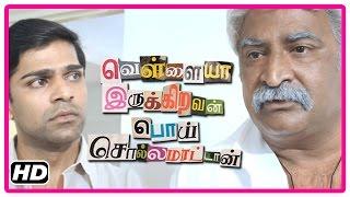 Vellaiya Irukiravan Poi Solla Maatan Tamil Movie | Scenes | Aadukalam Naren meets Jayapraksh