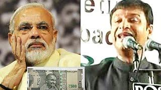 Akbaruddin Owaisi Funny Speech On Modi Over 500-1000 Rs Note Ban