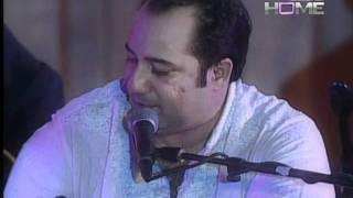 Rahat FAteh ALi Khan   Koi Bole Dariya Hai   Mere Brother Ki Dulhan